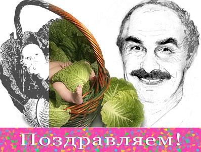 Шаповалова Игоря Александровича с Юбилеем!