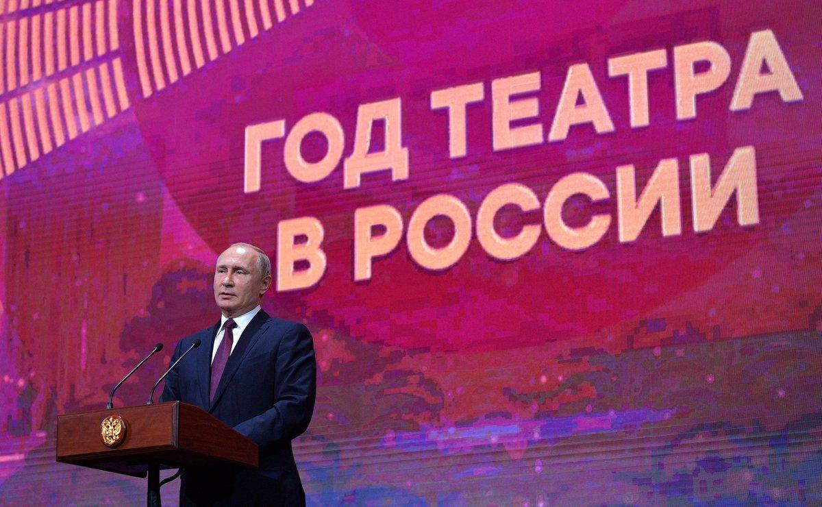 Коллектив Театра драмы и комедии «ФЭСТ» запишет видеообращение к Президенту РФ В.В.Путину в связи со сложившейся вокруг театра ситуацией