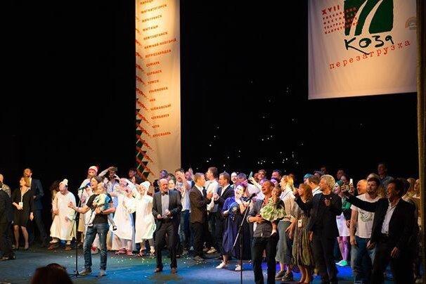 Артисты театра «ФЭСТ» получили спецпризы фестиваля «Весёлая коза. Перезагрузка»!