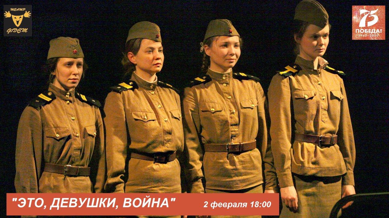 2020-й год объявлен в России Годом памяти и славы