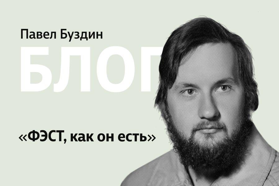 """Новый раздел сайта """"БЛОГ"""""""